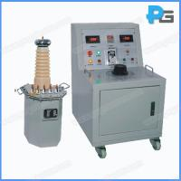 Buy cheap 50KV 70KV 140KV AC/DC Hipot tester Withstand Voltage Electric Safety Tester from wholesalers
