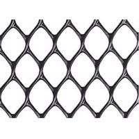 Buy cheap High Standard Black Plastic Mesh Netting Diamond Hole Rust Resistance For Garden from wholesalers