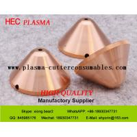 Buy cheap Plasma Swirl Gas Cap 11.833.101.155 V4335 For Kjellberg Plasma Cutting Machine Consumables from wholesalers