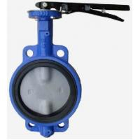 Buy cheap Red Worm type XD371X Signal Butterfly Valve from wholesalers
