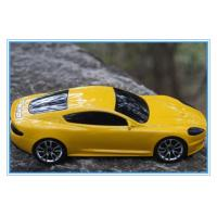 Buy cheap Wholesale Aston Martin car speaker car speaker with TF USB FM from wholesalers