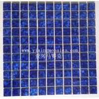 Buy cheap Decorative ceramic mosaic wall tiles swimming pool tile WT-15 from wholesalers