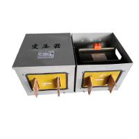 Buy cheap Large Current 1 Phase Transformer 3KVA 3000VA 220VAC To 1V Copper Bar Output product