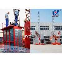 Buy cheap 1000KG-4000KG Pinion and Rack Building Elevator Hoist Anti-fall Safety Device from wholesalers
