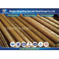 Buy cheap EN8 Carbon Steel Round Bar Alloy Steel Bar for Machinery Parts from wholesalers