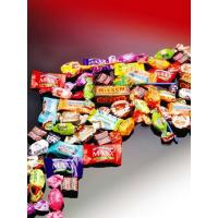 Buy cheap Most Powerful Candy Machine for Variety of Colorful Candy from wholesalers
