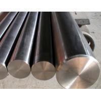 Buy cheap Stainless Steel Cold Rolled / Hot Rolled Steel Round Bar For Construction Materials from wholesalers