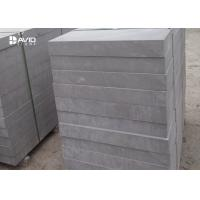 Buy cheap Grey Sandstone Stone Bar Skid Proof , Sandstone Paving Stones No Fading from wholesalers