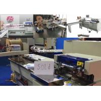 Buy cheap Wire inserting machine inline hole punching function PBW580 for notebook from wholesalers