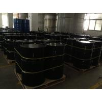 Buy cheap PGDA(Propylene Glycol Diacetate) from wholesalers