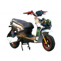 Buy cheap Two Wheeler Battery Operated Electric Scooter 2 Seats 72V 1000W Rated Motor Power from wholesalers