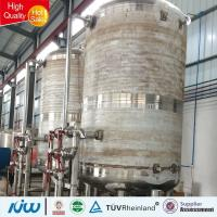 Buy cheap Durable Water Treatment Tank 200mm-3000mm Diameter For Low Residual Hardness Water from wholesalers