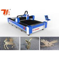 Buy cheap Industry CNC Laser Metal Cutting Machine Cut Brass And Metal Cypcut Control from wholesalers