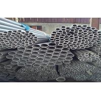 Buy cheap 00Cr19Ni10 0Cr17Ni12Mo2 SS Oval Steel Tubing with No.1 Finished from wholesalers