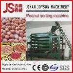Buy cheap Earthnut Picking Machine Groundnut Peanut Harvesting Machine from wholesalers