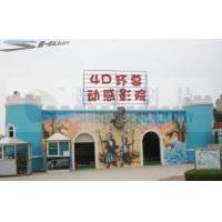 Buy cheap Theme park 4D Cinema System Entertainment With 5.1audio system product