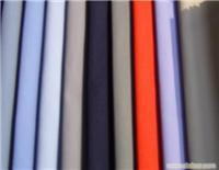 Buy cheap 320g/m2 flame resistant fabric for workwear from wholesalers