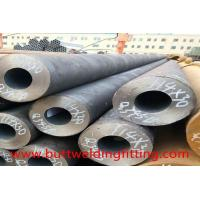 Buy cheap Carbon Steel Seamless Pipe API Carbon Steel Pipe 6M - 12M SCH40 API 5L from wholesalers