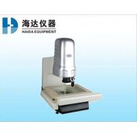 Buy cheap Easy To Operate 3D Optical Measuring Instruments With scanning Test product