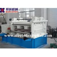 Buy cheap 3x1600 Steel Straightening Machine steel plate flatting and leveling machine from wholesalers