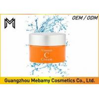 Buy cheap VC Collagen Face Skin Whitening Cream Natural Face Moisturizer Organic Components from wholesalers