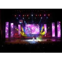 Buy cheap P2.5mm Indoor HD LED Display Church LED Screen High Brightness LED Display from wholesalers