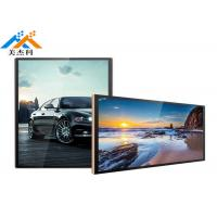 Buy cheap 46 Inch 3x3 LCD Video Wall Controller , Digital Advertising Display Screens Zoo Free from wholesalers