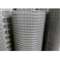 Buy cheap 2x2 4x4 5x5cm  hot dipped galvanized square hole welded wire mesh for hardware cloth from wholesalers