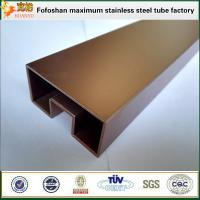 Buy cheap Wholesale Color Of Stainless Steel Pipe Price from wholesalers