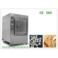 Buy cheap Industrial Microwave Drying Equipment Oven / Drying Herbs In Microwave from wholesalers
