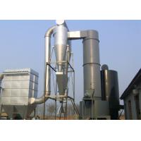 Buy cheap Custom Stainless / Carbon Steel Air Dryer Machine For Air Compressors from wholesalers