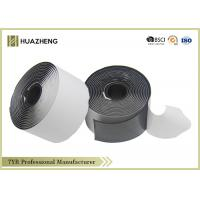 Buy cheap Tenacity Backed Adhesive Hook And Loop Tape , Sticky Hook Loop Tape from wholesalers