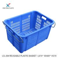 Buy cheap Top quality plastic basket plastic mesh crate fruit and vegetable crate 675*480*370mm from wholesalers
