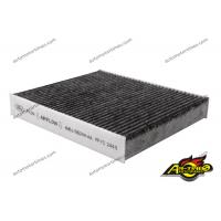 Buy cheap Car Cabin Air Filter For FORD FOCUS 1.4 1.6 1.8 2.0 2.5 2012 4M5J-19G244-AA 30676484 product