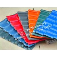 Buy cheap New plastic synthetic resin glazed spanish style pvc roof tiles/roofing sheets/shingles from wholesalers