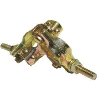 Buy cheap Pressed Double Coupler from wholesalers