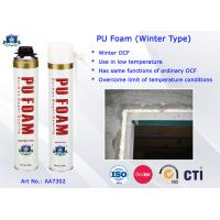 Buy cheap Winter Type PU Foam Insulation Spray B3 Fire Resistant for Doors and Windows from wholesalers