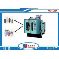 Buy cheap 4 Cavity Single Layer HDPE Blowing Machine , HDPE Bottle Making Machine from wholesalers