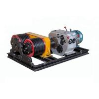Buy cheap Double Capstan Mortor 5 Ton Winch 50KN Power Construction With Electric Engine from wholesalers