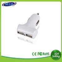 Buy cheap 5V 2.1A / 3.1A / 4.2A / 4.8A 2 Port USB Car Charger with CE,Rohs,FCC Certification from wholesalers