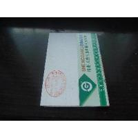 Buy cheap Magnesium Oxide Fireproof Board, MGO Board, Dragon Board product
