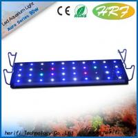 Buy cheap high-end latest marine/sunset/sunrise coral reef lights from wholesalers