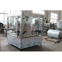 Buy cheap Juice Hot PET Bottle Filling Capping Labeling Machine / Plastic Bottling Equipment from wholesalers