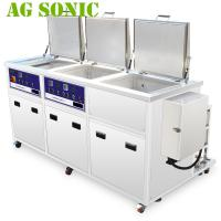 Buy cheap Fuel Injector Industrial Ultrasonic Cleaning Machine With Rinsing Drying Tank from wholesalers