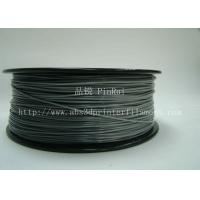 Buy cheap Custom Color Changing abs and makerbot pla filament 1.75 / 3.0mm Grey to white from wholesalers