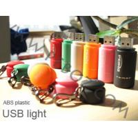 Buy cheap Lovely mini USB rechargeable lights from wholesalers