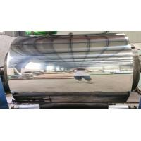 Buy cheap 1050,1060,1070,1100,3003 mill finish mirror aluminum coil,coated mirror aluminum sheet,anodishing mirror aluminum sheet from wholesalers