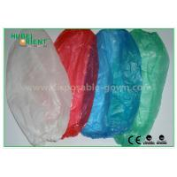 Buy cheap Free Sample clear plastic sleeves / blue disposable sleeve protectors for Clean room from wholesalers