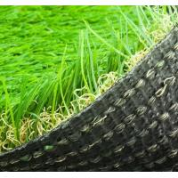 Buy cheap High Density Dtex 19000 height 25mm easy recycle and installation valleyball artificial turf or grass from wholesalers