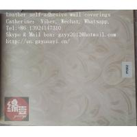 Buy cheap Living Room Wallpaper, Living Room Wallpaper Suppliers from wholesalers